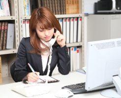 社会保険加入の条件